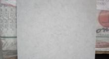 Vloertegel Grigrio 60x60cm
